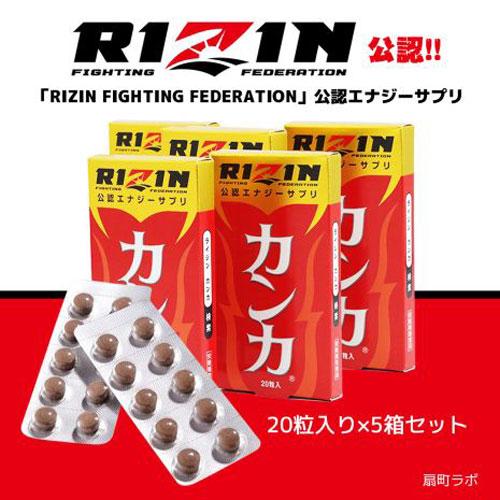 Bổ thận Rizin - Tăng cường thể lực - Mạnh sinh lý nam giới