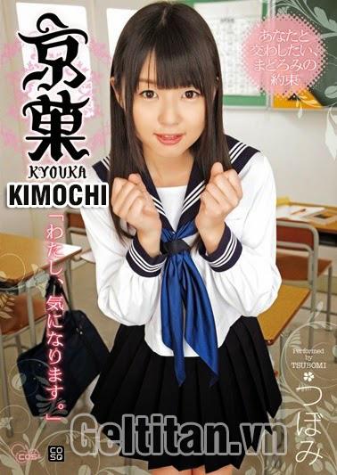 giải thích nghĩa kimochi