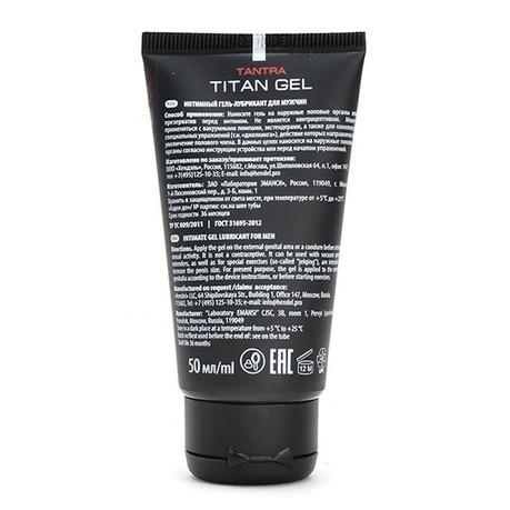 sản phẩm gel titan lừa đảo